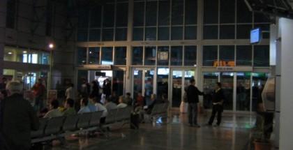 Avtobuska stanica Skopje 2006g 04